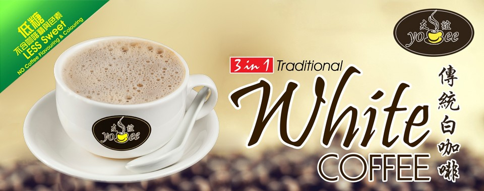 Youee Traditional White Coffee